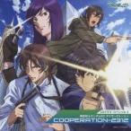 (ドラマCD)/CDドラマスペシャル3 機動戦士ガンダム00 アナザーストーリー COOPERATION-2312 【CD】