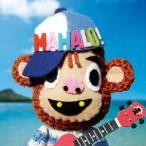 (V.A.)/MAHALO! ウクレレ ファンキーモンキーベイビーズ 【CD】