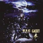 GACKT/雪月花-The end of silence-/斬 ZAN 【CD】