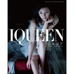 IQUEEN Vol.3 広末涼子 DARK LIGHT 【Blu-ray】
