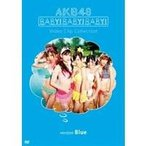 AKB48/Baby! Baby! Baby! Video Clip Collection