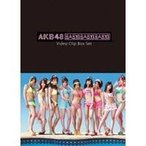 AKB48 Baby! Baby! Baby! Video Clip Box Set 【DVD】