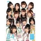 AKB48/team B 4th stage アイドルの夜明け 【DVD】