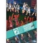 AKB48 満席祭り希望 賛否両論 第2公演 【DVD】