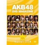 AKB48 17thシングル選抜総選挙「母さんに誓って、ガチです」 【DVD】
