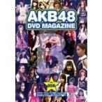 AKB48 19thシングル選抜じゃんけん大会 51のリアル〜B