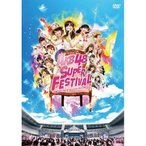 AKB48スーパーフェスティバル〜日産スタジアム、小(ち