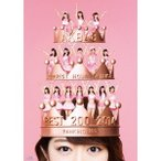 AKB48 リクエストアワーセットリストベスト200 2014 (