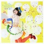 中島愛/マーブル/忘れないよ。 (初回限定) 【CD+DVD】