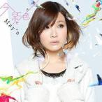May'n/今日に恋色 【CD】