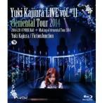梶浦由記/FictionJunction/Yuki Kajiura LIVE vol.#11 elemental Tour 2014 04.20@NHK Hall + Making of LIVE vol.#11 【Blu-ray】