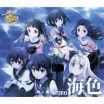 AKINO from bless4/海色 【CD】