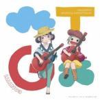 GONTITI/TVアニメーション「あまんちゅ!」オリジナルサウンドトラック 【CD】