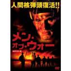 メン・オブ・ウォー HDマスター版 【DVD】