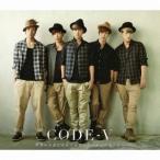 CODE-V/世界中が敵になってもきっと君を守りぬくから (初回限定) 【CD+DVD】
