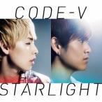 CODE-V/STARLIGHT《初回生産限定盤B》 (初回限定) 【CD】