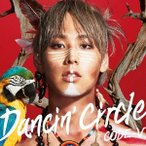 CODE-V/DANCIN' CIRCLE《通常盤》 【CD】