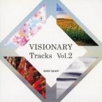五十嵐淳一/VISIONARY Tracks Vol.2 【CD】