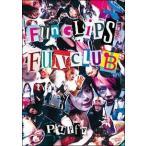 FUNCLIPS FUNCLUB  DVD