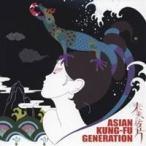 ASIAN KUNG-FU GENERATION/未来の破片 【CD】