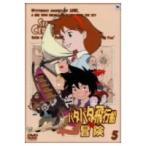 パタパタ飛行船の冒険 Vol.5 【DVD】