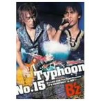 B'z Typhoon No.15〜B'z LIVE-GYM The Final Pleasure IT'S SHOWTIME!! in 渚園 【DVD】
