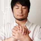 浜端ヨウヘイ/結-yui- (初回限定) 【CD+DVD】