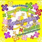 ��ͥ����⥰�� STORY OF 365 days florigraphy/�ϥʥ��ȥ� chapter.CLUB ��CD��