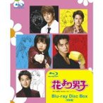 花より男子 Blu-ray Disc Box 【Blu-ray】