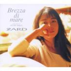 Brezza di mare  dedicated to IZUMI SAKAI  CD JBCJ-9024