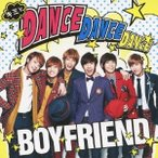 BOYFRIEND/キミとDance Dance Dance/MY LADY 〜冬の恋人〜 【CD】