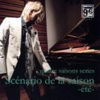 IKURO/Scenario de la saison-ete- 【CD】