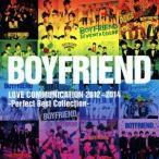 BOYFRIEND/BOYFRIEND LOVE COMMUNICATION 2012〜2014 -Perfect Best Collection- 【CD】