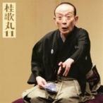 桂歌丸/桂歌丸11 鰍沢/城木屋 【CD】