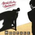 南佳孝/MONTAGE 【CD】