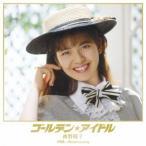 南野陽子/ゴールデン★アイドル 南野陽子 30th Anniversary (初回限定) 【CD】画像