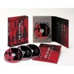 ��������������Ϻ������ ���İ�²���������ޡֿ�ǻ��̾���סֺ���� ��CD��