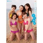 THE ポッシボー5周年記念DVD::五年熟成 【DVD】