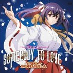 TWO-FORMULA/Somebody to love《ISUCAコラボ盤》 【CD+DVD】