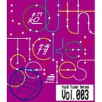 ─╢╞├╡▐б┐Youth Ticket Series Vol.3 б┌Blu-rayб█