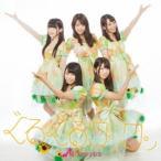 さくらシンデレラ/ぐるぐるワンワン《TypeC/チーム夏》 【CD】