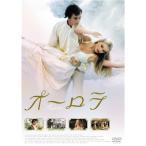 オーロラ 【DVD】
