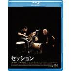 セッション  Blu-ray