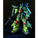 HGUC 1/144 AMX-011S ザクIIIカスタム