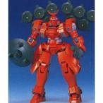 1/144 OZ-13MSX2 メリクリウス フィギュア付 おもちゃ ガンプラ プラモデル 8歳 新機動戦記ガンダムW