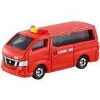 トミカ 027 日産 NV350キャラバン 消防指揮車(ブリスター) おもちゃ こども 子供 男の子 ミニカー 車 くるま 3歳