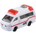 トミカ ハイパーシリーズ ハイパーレスキュー HR05 機動救急車