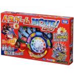人生ゲーム MOVE!  おもちゃ こども 子供 パーティ ゲーム クリスマス プレゼント 6歳