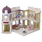 シルバニアファミリー TS-12 街のおしゃれなデパート デラックスセット おもちゃ こども 子供 女の子 人形遊び ハウス 3歳