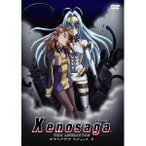 Xenosaga ゼノサーガ THE ANIMATION 1 【DVD】